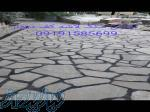 خرید سنگ مالون ، فروش سنگ مالون در مازندران