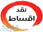فروش اقساطی پکیج های دیواری در قائمشهر