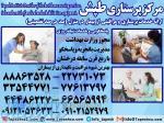 خدمات پرستاری کودک در منزل تهران