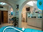 درمانگاه شبانه روزی پزشکی و دندانپزشکی سینوهه