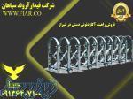 تعمیرات راهبند در شیراز ، قیمت راهبند نرده ای