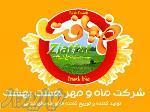 استخدام بازایاب تلفنی  در اصفهان