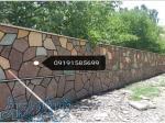 اجرای سنگ لاشه دیوار ،  فروش سنگ کوهی در دماوند