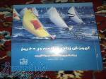 آموزش خصوصی زبان فرانسه در مشهد