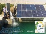 سیستم پمپ آب خورشیدی