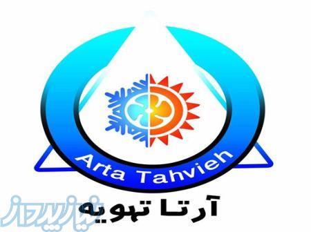 خرید هواساز ، فروش برج خنک کن در مشهد