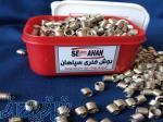 بوش فنری یا هلی کویل سپاهان اصفهان