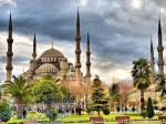 افر ویژه استانبول