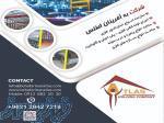 طراحی، اجرا و نصب انواع سازه های فلزی ساختمانی، صنعتی و پالایشگاهی