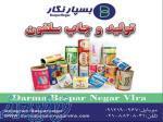 فروش سلفون بسته بندی حبوبات ، تولید سلفون بسته بندی در تهران