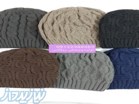 قیمت و خرید کلاهبافت مردانه و دستکش زمستانی