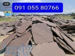 فروش انواع سنگ لاشه سنگ مالون