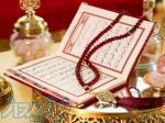 ختم کل قرآن برای اموات و حاجات و سلامتی شما