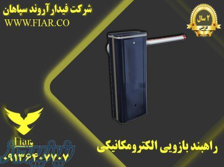 قیمت راهبند الکترومکانیکی در سمنان_راهبند گرمسار