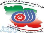 آموزش برنامه نویسی و طراحی وب در مشهد