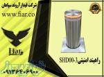 قیمت راهبند امنیتی بولارد در کرمان_قیمت راه بند ستونی در سیرجان