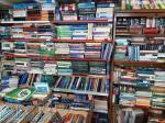 خریدار کتاب باطله در شهریار