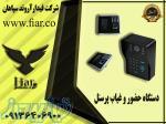 قیمت دستگاه حضور و غیاب پرسنلی در هرمزگان_قیمت دستگاه بازرسی در کیش