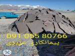 فروش سنگ لاشه مستقیم از معدن