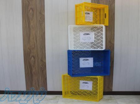 فروش ویژه سبد پلاستیکی ، سبد لبنیاتی