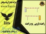 بوم_قیمت بازو_بوم تلسکوپی در زنجان