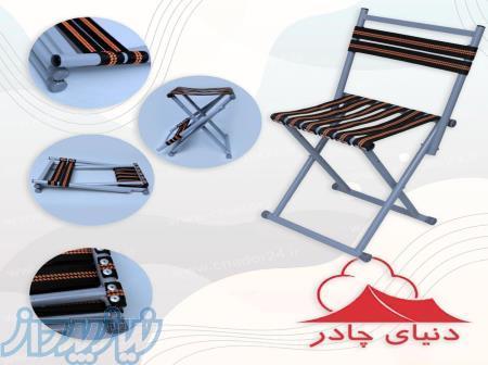 فروش میز و صندلی مسافرتی در کرج ، قیمت میز و صندلی مسافرتی تاشو در تهران