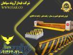 فروش راهبند فوق امنیتی در سمنان- راهبند دفنی -راهبند ضد انتحاری