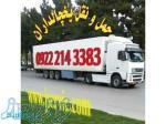 حمل و نقل یخچالی آذربایجان شرقی