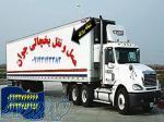 حمل و نقل یخچالی سیستان و بلوچستان