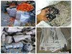 خریدار ضایعات مواد پلاستیک