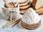 صادرات و فروش آرد گندم درجه یک از ترکیه