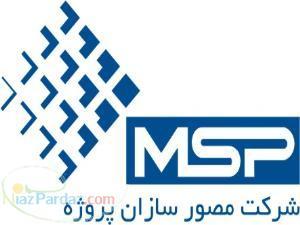 آموزش نرم افزارهاي كنترل پروژه Msp - Primavera P6
