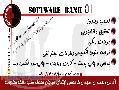 SOFTWARE BANK01