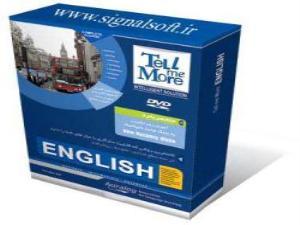 کاملترین دوره یادگیری زبان Tell Me More