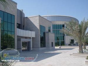 مرکز همایش های بین المللی کیش