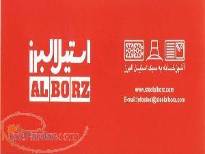 فروش سینک هود آشپزخانه و اجاق گازهای استیل البرز