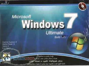 ویندوز ۷ – نسخه کاندیدای انتشار شاهکار دیگر