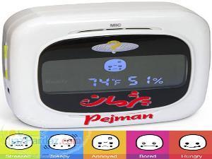وای کرای - دستگاه تشخیص علت گریه نوزاد