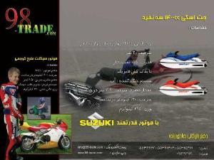فروش جت اسکی 1400 سی سی و موتور سیکلت مینی کورسی