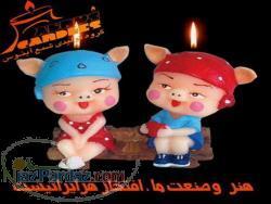 گروه توليدي شمع آبنوس توليد كننده انواع شمع هاي