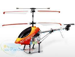 هلیکوپتر کنترلی ژاپنی