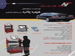 نقشه های الکترونیکی و سیم کشی برقی انواع خودروها