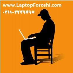 فروش انواع لب تاپ لپتاپ لپ تاپ لپ تاب - اصفهان