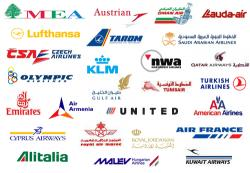 آژانس هواپیمایی شبانه روزی - تهران