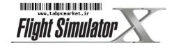 خرید اینترنتی آموزش خلبانی با شبیه ساز