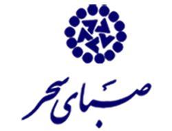 دوره های آموزش جهانگردی  - تهران