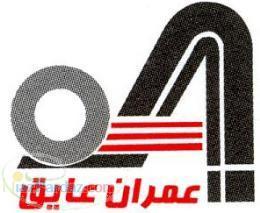 شرکت عمران عایق- فروش مصالح پوشش سقف سوله