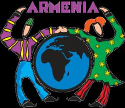 بلیط ارمنستان - تهران