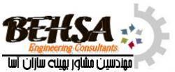 خدمات مشاوره مهندسی(صنایع پلیمر