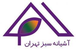 گلخانه سازان برتر کشور  - تهران
